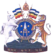 New COA of the State of Alwar