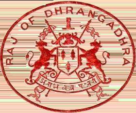 Dhangadhra Nagarpalika Recruitment for Civil Engineer Posts 2017
