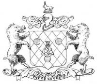 Original COA of Ali Rajpur State