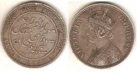 Mangal Singh: 1 Rupee, Year 1882